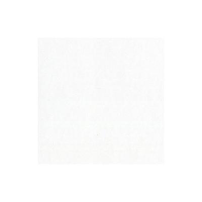8.5X11 Card Shoppe Cardstock, Marshmallow