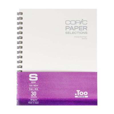 5X7 Sketchbook