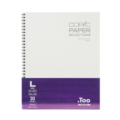 9X12 Sketchbook