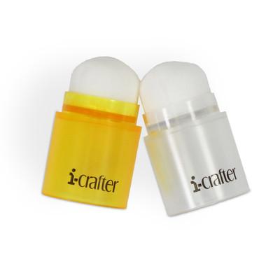 i-Brush Blender Brushes, Yellow/Clear (2pk)