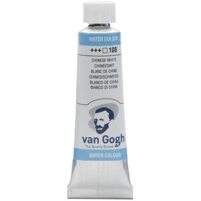 Van Gogh Watercolor Tube, Chinese White