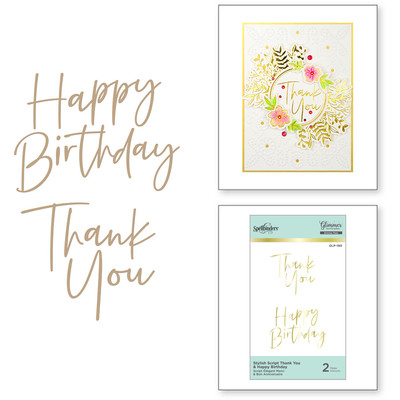 Glimmer Hot Foil Plate, Stylish Script - Thank You & Happy Bday