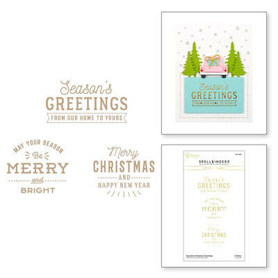 Glimmer Hot Foil Plate, CT - Essential Christmas Greetings