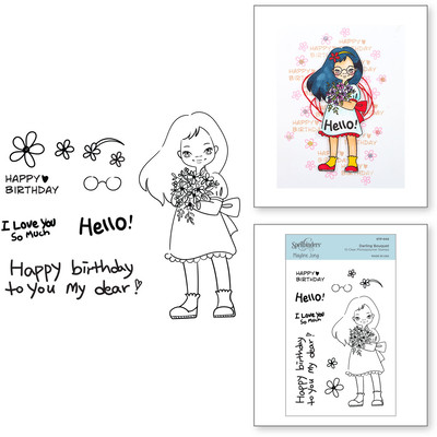 Clear Stamp, Delightful Darlings - Darling Bouquet