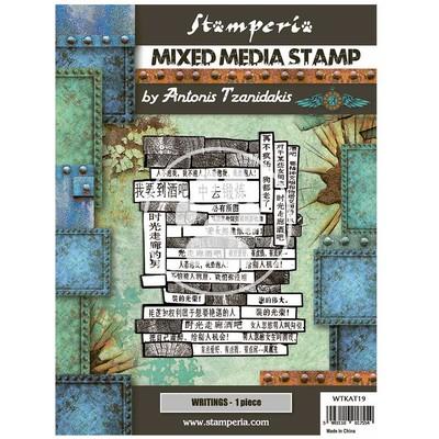 Mixed Media Cling Stamp, Sir Vagabond in Japan - Writings