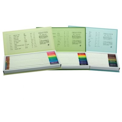 Irojiten Colored Pencils Dictionary, Rainforest (30PC)