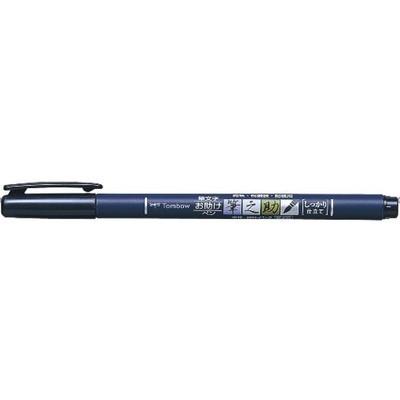 Calligraphy Brush Pens, Fudenosuke Colors - Black