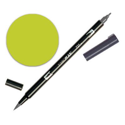 Dual Brush Pen - Light Olive 126