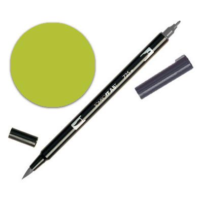 Dual Brush Pen - Willow Green 173