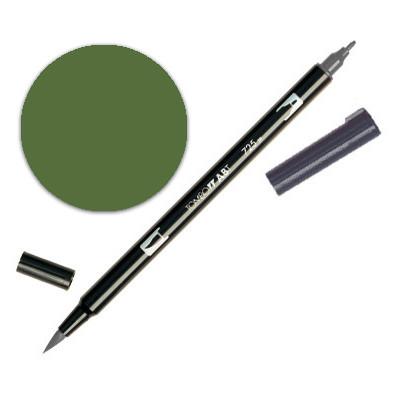 Dual Brush Pen - Hunter Green 249