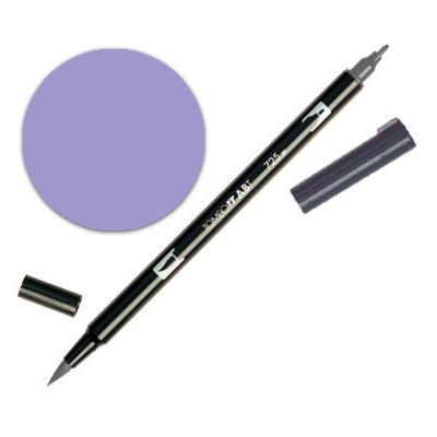Dual Brush Pen - Mist Purple 553