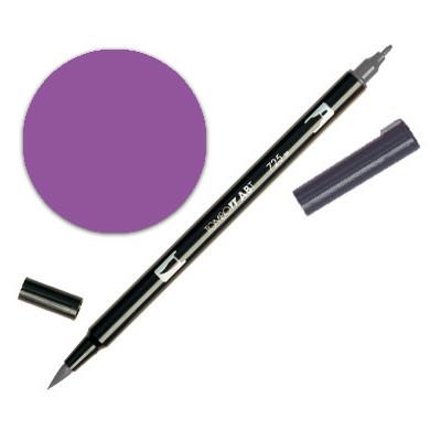 Dual Brush Pen - Royal Purple 676