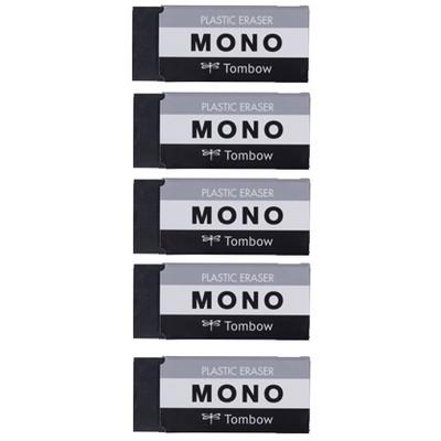 MONO Eraser, Black, Small, 5PK