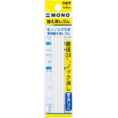 MONO Knock Eraser Refills, 4PK