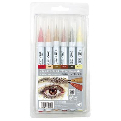 Clean Color Real Brush Set, Portrait II (6pc)