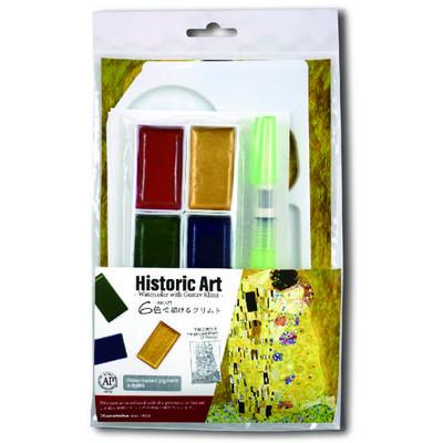Watercolor Set, Historic Art - Watercolor with Gustav Klimt